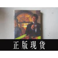 【二手旧书9成新】欧米茄大骗局