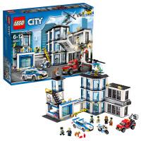 LEGO乐高城市系列 警察总局60141