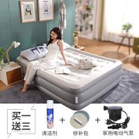 加厚充气床垫 家用气垫床双人冲气床垫 单人空气折叠午休床 宽150CM*长196CM*高45CM米白色床垫 其他