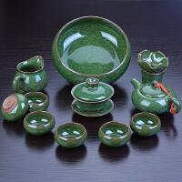 冰裂茶具套装功夫茶具 整套开片冰裂釉陶瓷功夫茶具茶杯茶壶盖碗