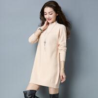 毛衣女秋冬中长款半高领宽松百搭韩版外穿套头长袖加厚针织打底衫