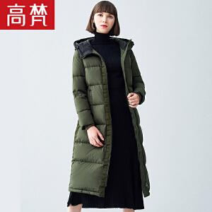 高梵2018新款冬季时尚连帽长款羽绒服女 韩版收腰显瘦保暖外套潮