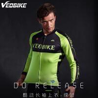 春夏秋季骑行服长袖上衣 男女款山地自行车装备单车骑行衣服 V16-12酷动长袖上衣绿色