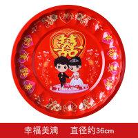 婚庆圆形大红色盘子敬茶托盘结婚婚礼喜庆喜字茶盘糖果盘水果盘用品
