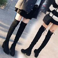过膝靴女高筒靴高跟冬季靴子平底骑士加绒长筒靴过膝长靴