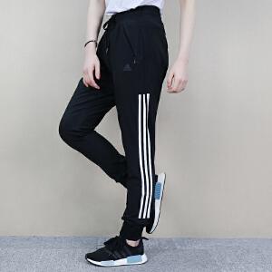 adidas阿迪达斯2018新款女子综合训练收口小脚透气运动长裤BK2625