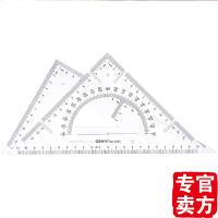 得力文具deli 6425三角尺 塑料三角板 绘图三角板 带量角器