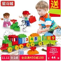 星斗城 百变数字小火车积木玩具儿童益智拼装男孩1-2-3-6周岁