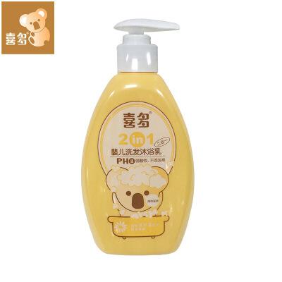 喜多 母婴用品洋甘婴儿洗发沐浴二合一儿童沐浴露400ml