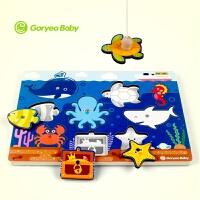 钓鱼拼图玩具亲子互动游戏 磁铁钓鱼板拼板幼儿