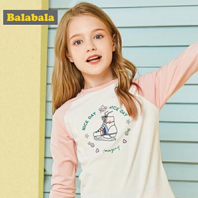 巴拉巴拉女童秋装女2018新款中大童儿童t恤打底衫可爱上衣长袖女