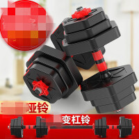 哑铃男士杠铃练臂肌健身器材家用10/20/30kg公斤套装可拆卸一对