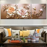 【品牌热卖】客厅装饰画3立体浮雕画沙发背景墙画卧室书房现代简约无框挂画 70*70CM*3联 25mm厚板 整套浮雕画