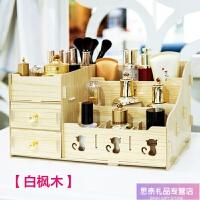 大号木质化妆品收纳盒带镜子抽屉家用护肤品桌面整理梳妆台置物架