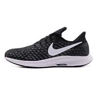 Nike耐克 男鞋 2018新款透气缓震运动休闲跑步鞋 942851-001