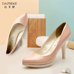 Daphne/达芙妮女单鞋细高跟防水台欧美单鞋女1015101011