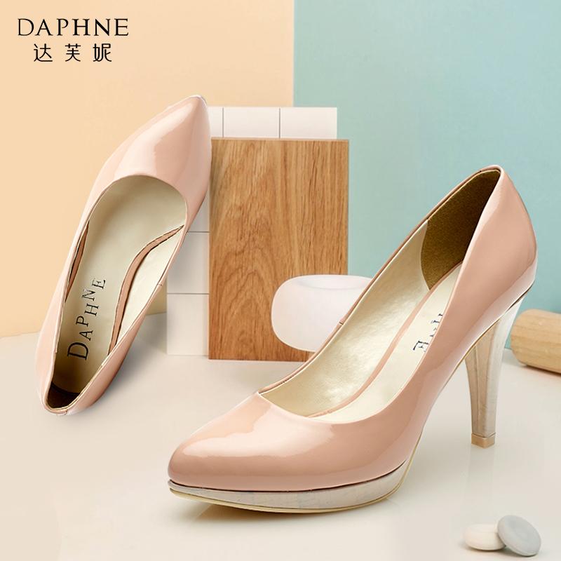 Daphne/达芙妮女单鞋细高跟防水台欧美单鞋女1015101011【达芙妮狂欢周】