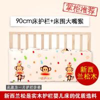 婴儿童大床护栏可折叠防小孩睡觉掉床边围栏挡板宝宝通用2米