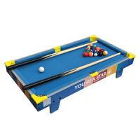 斯诺克3-6周岁宝宝桌上台球男孩玩具儿童台球桌8大号桌球家用迷你