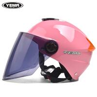 野马335摩托车电动车头盔夏季男女防晒防紫外线安全帽轻便式半盔