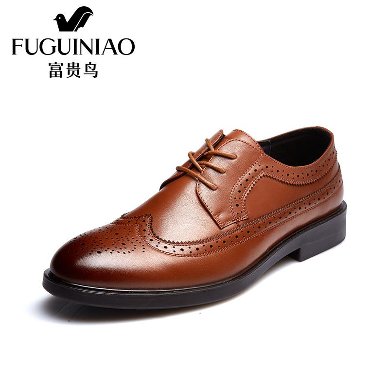 富贵鸟 夏季新款商务休闲皮鞋男鞋时尚英伦布洛克皮鞋