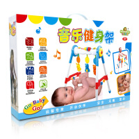 维莱 仙邦宝贝婴幼儿健身架宝宝音乐健身器幼儿益智健身玩具代