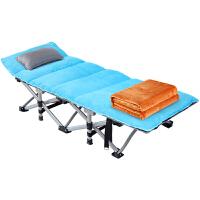 新款折叠床单人午休床躺椅办公室午睡床行军床静音加固陪护床 +枕头+空调被