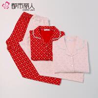 【89元】 【可用30券】都市丽人睡衣套装 舒适小碎花翻领女士家居睡衣套装DH6101