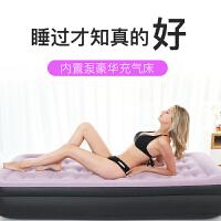 双人家用充气床自动折叠便携午休气垫床单人懒人帐篷床垫加厚户外SN4178 加厚充气床(内置电泵)