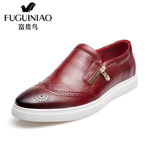 富贵鸟 春季新款布洛克雕花日常休闲板鞋 侧拉链平底运动休闲鞋