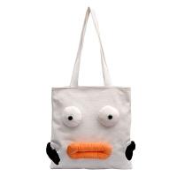包包2018新款女帆布包单肩手提包卡通包包恶搞帆布袋