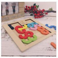 一点木制儿童拼图板早教益智玩具智力拼图板6岁 六一儿童礼物