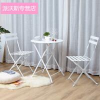 阳台茶几三件套 阳台桌椅三件套休闲简约小茶几户外庭院铁艺露台室外网红折叠桌椅