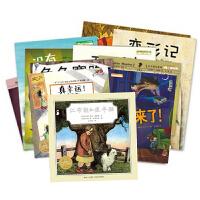 海豚绘本花园第8辑・大爱的涵义(全15册)