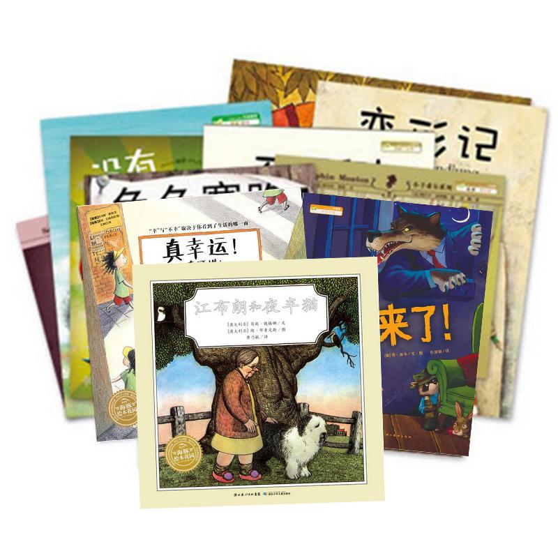 海豚绘本花园第8辑·大爱的涵义(全15册)收录图画书大师嘉贝丽·文生,简妮·魏格纳、波丽·伯纳丁等经典之作,让孩子学会感受爱、分享爱和奉献爱(海豚传媒出品)