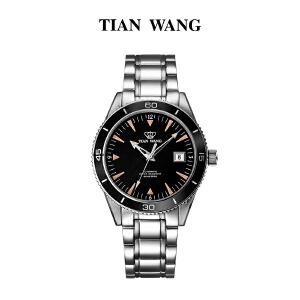 天王表正品防水钢带男表自动机械表运动男士手表黑色水鬼 10924