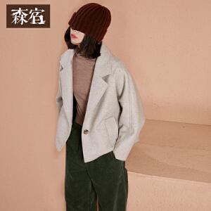 森宿P盼周末冬装新款文艺纯色翻领落肩短款直筒毛呢外套女