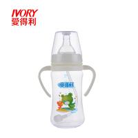 奶瓶宽口径PP手柄宽口径自动吸管大奶瓶吸管塑料防摔