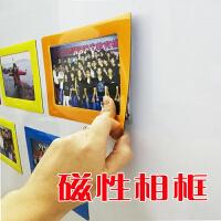 个性创意磁性相框单层冰箱贴相框橡胶磁软磁567810寸A4