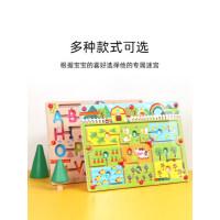 儿童磁性轨道运笔迷宫玩具走珠益智男孩专注力训练2亲子早教3-4岁