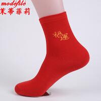 【领券立减30元】茉蒂菲莉 中筒袜 男士本命年新款大红色福字鸿福袜男式踩小人喜庆学生新年时尚袜子