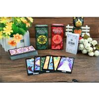 塔罗牌桌游占卜正版全套学生 星宿爱情神秘命运星座迷影卡牌游戏