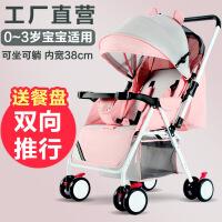婴儿推车折叠儿童三轮车1-3岁脚踏车宝宝脚蹬 车童车婴儿手推车w7a