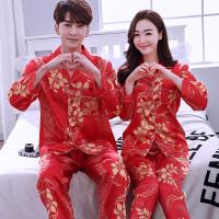 春秋季结婚情侣睡衣女夏冰丝婚庆长袖家居服男款红色丝绸优雅套装