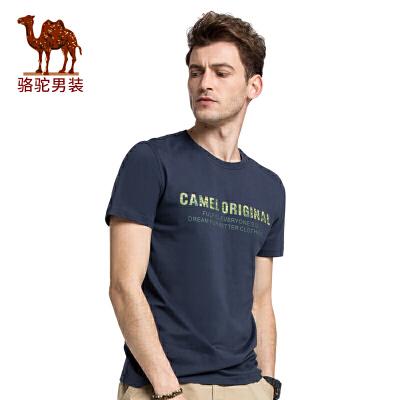 骆驼男装 夏季新款时尚青年流行字母印花圆领短袖T恤衫男
