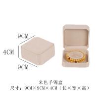新品珠宝首饰盒 绒布耳钉吊坠包装盒子项链手镯礼品盒 饰品戒指盒批发
