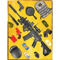 m416突击步抢绝地儿童玩具枪求生吃鸡手自一体男孩电动连发水弹SN6354 +1电池