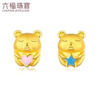 六福珠宝zing可爱小熊珐琅工艺黄金耳钉耳环不对称耳饰GDGTBE0011