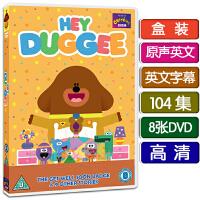 英文版Hey Duggee 嗨狗狗老师道奇 英语字幕 儿童英语动画碟片dvd