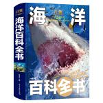 儿童百科全书-海洋百科全书(精装塑封)